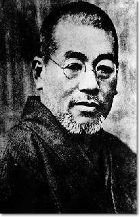 Mikao Usui – founder of Reiki